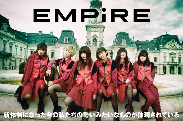 EMPiREのインタビュー&動画メッセージ公開。彼女たちの止まらない勢いが体現された、NOW EMPiRE加入後初シングル『SUCCESS STORY』を明日7/17リリース