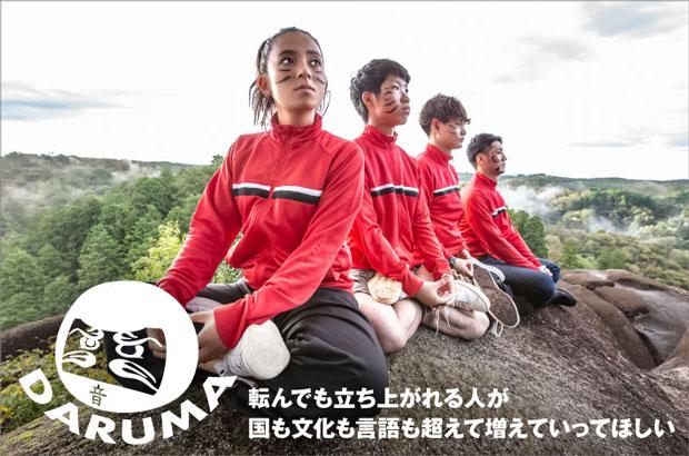 """""""七転八起MUSIC""""を掲げる4人組、DARUMAのインタビュー公開。バンドのバックボーンや、12月に渋谷TSUTAYA O-Crestにて開催の初ワンマンに向けた想いに迫る"""