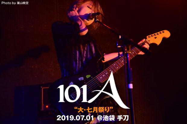 101Aのライヴ・レポート公開。渋谷WWWワンマン&5年ぶりのアルバム発売を控え、緊迫した音像でライヴハウスを漆黒の闇に沈むような別世界に変貌させた一夜をレポート