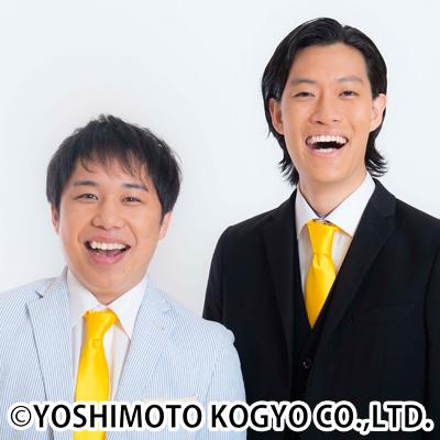 shimofurimyojo.jpg