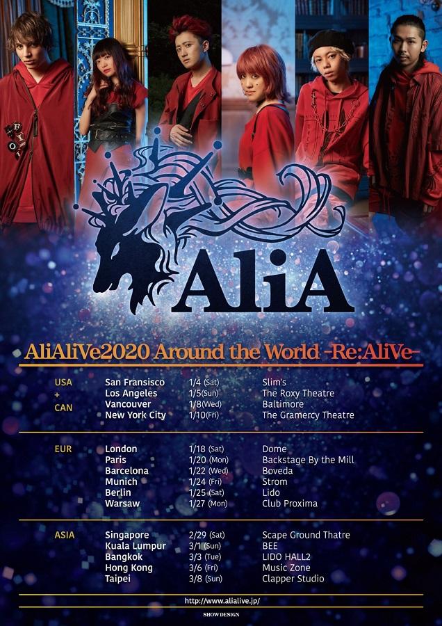 "AliA、来年1月より初のワールド・ツアー""AliAliVe2020 Around the World -Re:AliVe-""開催決定"
