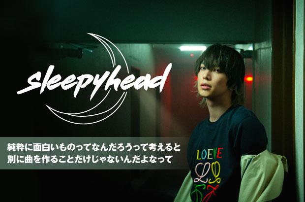 sleepyheadのインタビュー&動画メッセージ公開。オーラル山中拓也との共作曲を表題に据えた、武瑠のフェイバリットが色濃く表れた3rd EPを本日9/25リリース