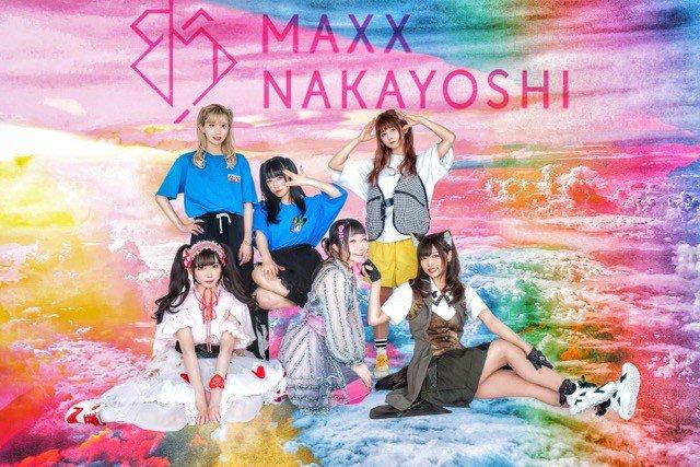 """バンドじゃないもん!MAXX NAKAYOSHI、プライベート・レーベル""""NAKAYOSHI RECORDS""""設立を発表。12月に新曲リリース決定"""