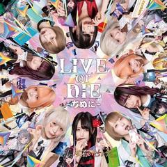 liveordie2.jpg