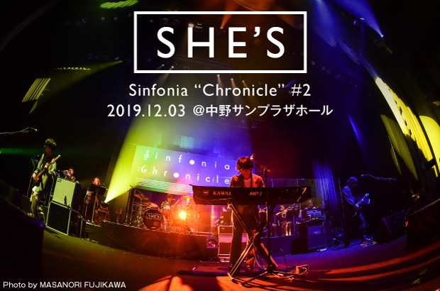 """SHE'Sのライヴ・レポート公開。管楽器隊&カルテット従えた11人編成でのホール・ライヴ、""""この4人が作るSHE'Sの強度""""を痛烈に印象づけた中野サンプラザ公演をレポート"""