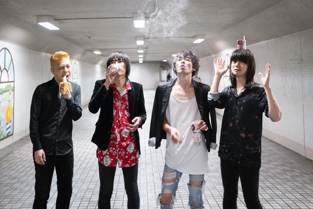 hotspring、ニュー・シングル「バーン」明日1/17配信リリース