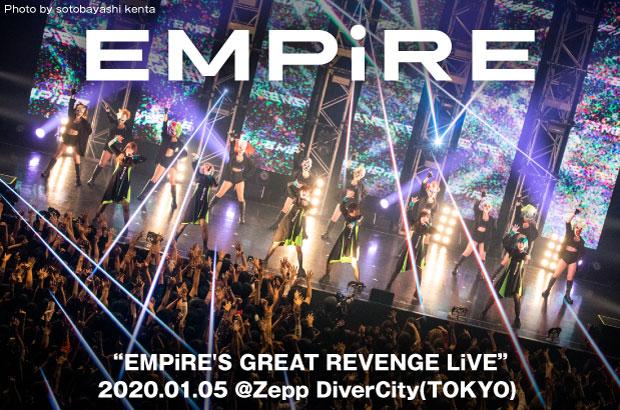 EMPiREのライヴ・レポート公開。メンバーそれぞれ個性を光らせエージェントと共に踊り狂った、無敵の6人でのツアー・ファイナル公演リベンジ・ワンマンをレポート