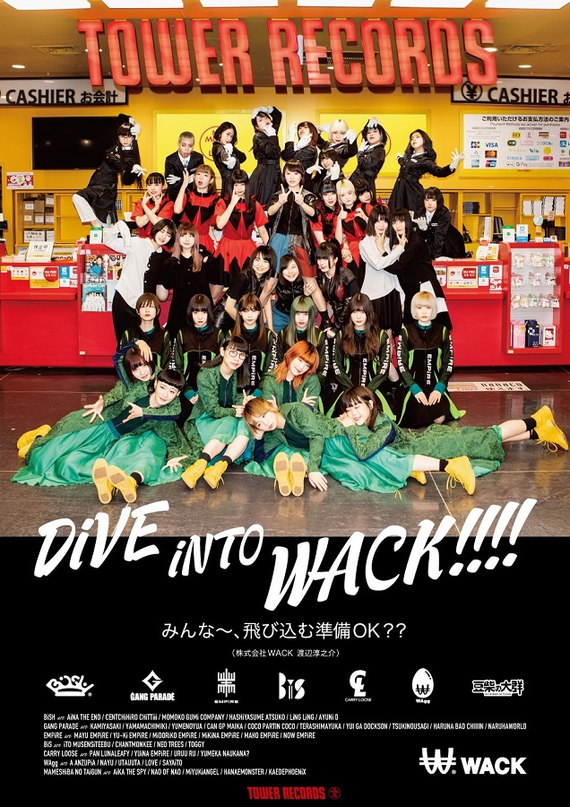 """BiSH、GANG PARADE、EMPiRE、BiSら所属のWACK、TOWER RECORDSとのコラボ・キャンペーン""""THANK YOU FOR BEiNG WACK 2020""""開催決定"""