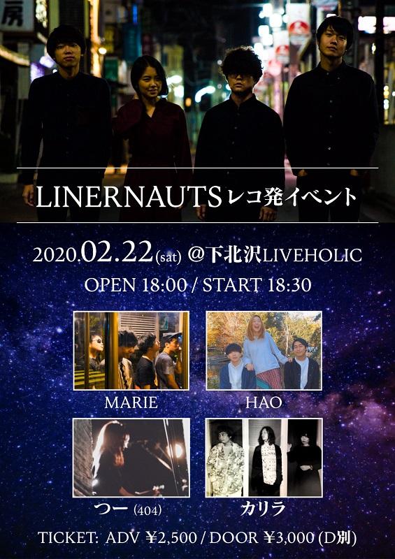 八王子発4ピース・バンド LINERNAUTS、2/22に下北沢LIVEHOLICにてリリース・イベント開催
