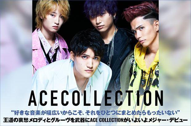 ACE COLLECTIONのインタビュー&動画メッセージ公開。王道の哀愁メロディとグルーヴを軸に、バンドの魅力と可能性を凝縮したメジャー・デビュー・ミニ・アルバムを4/8リリース