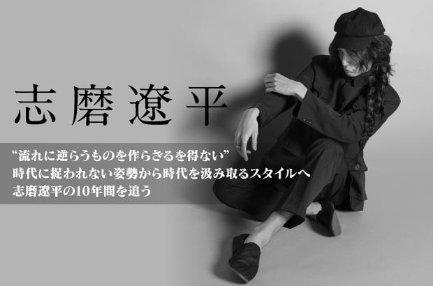 志磨遼平のインタビュー&動画メッセージ公開。時代に捉われない姿勢から時代を汲み取るスタイルへ――メジャー・デビュー後10年をまとめたベスト・アルバム『ID10+』をリリース