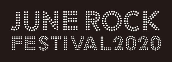"""""""JUNE ROCK FESTIVAL 2020""""、6/12に生配信番組オンエア決定。柴田隆浩(忘れらんねえよ)、THEラブ人間、四星球がゲスト出演、ビレッジマンズストア、セックスマシーン!!らのVTR出演も"""