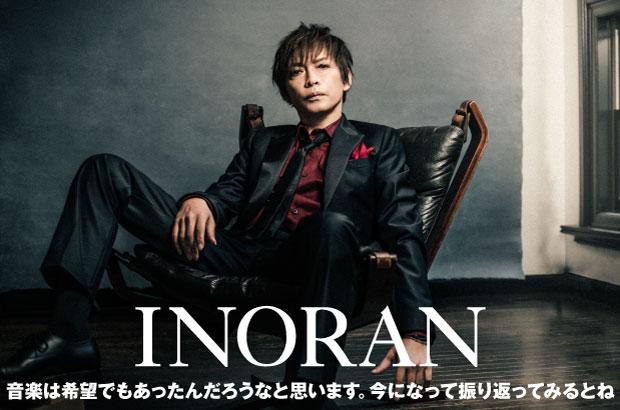INORANのインタビュー&動画メッセージ公開。貪欲なクリエイティヴィティが見事に具現化した、素晴らしく奔放なニュー・アルバム『Libertine Dreams』を明日9/30リリース