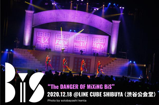 "BiSのライヴ・レポート公開。自粛期間を経てさらなる高みへと至った姿を見せた、2020年を締めくくる渋谷公会堂ワンマン""The DANGER OF MiXiNG BiS""をレポート"