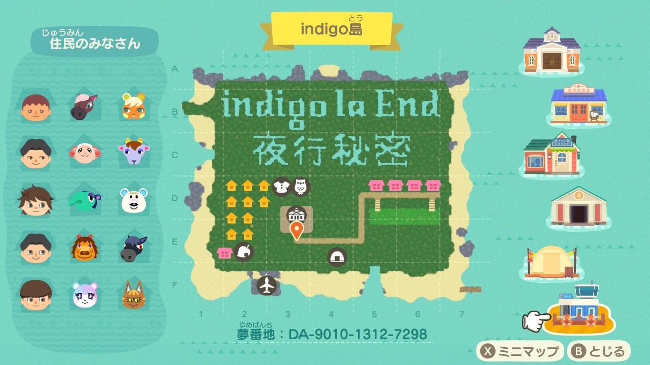 indigolaEnd_atsumori5.jpg