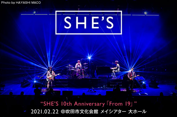 "SHE'Sのライヴ・レポート公開。""SHE'Sの活動の中でもすごく大事で忘れられない日になる""――温かくて幸せに満ちた、地元大阪 吹田メイシアターでの周年キックオフ公演をレポート"