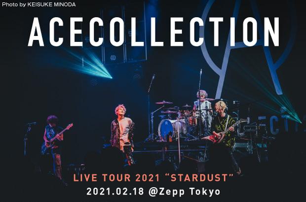 ACE COLLECTIONのライヴ・レポート公開。メジャー・デビュー後初のツアー、自分たちらしいロック・バンドとしての姿勢を貫いていく意志を示したZepp Tokyo公演をレポート