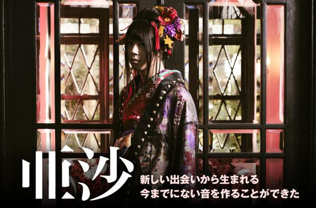 亜沙のインタビュー&動画メッセージ公開。従来とは一線を画する音楽アプローチにも果敢に挑戦した4年ぶりのオリジナル・アルバム『令和イデオロギー』を明日3/3リリース