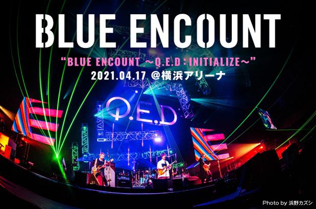 """BLUE ENCOUNTのライヴ・レポート公開。""""俺たちはあなたの味方です""""――以前よりタフで、且つ変わらないユーモアもありのままの弱さも曝け出した初横浜アリーナ公演をレポート"""
