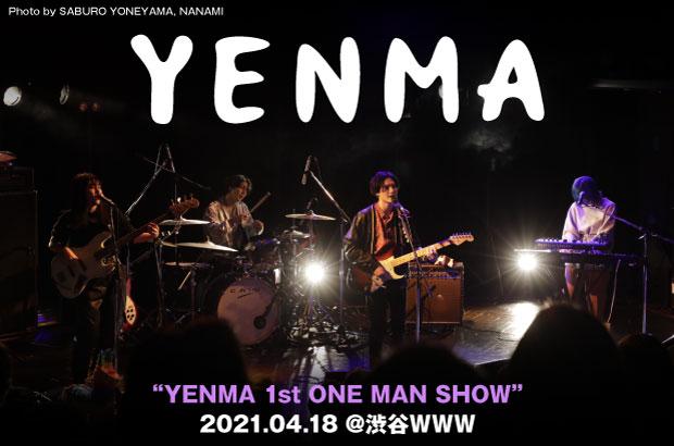 YENMAのライヴ・レポート公開。男女混声4人組になり進化した様を示したいという想いや、これから先のYENMAへの期待を感じさせた、初ワンマンの渋谷WWW公演をレポート