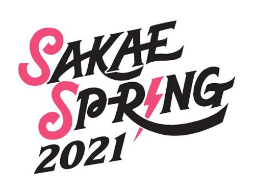 """""""SAKAE SP-RING 2021""""、緊急事態宣言延長を受け開催中止"""