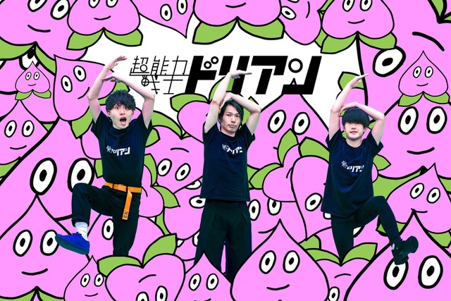 超能力戦士ドリアン、4thミニ・アルバム『ファイブ』より「好きな漫画のキャラis DEAD」MV公開