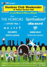Hostess Club Weekender、出演者第2弾発表! ATLAS SOUND、TORO Y MOI、ZULU WINTERなど