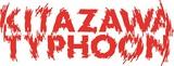 """7/7開催、下北沢の新サーキット・イベント""""KITAZAWA TYPHOON""""の第1弾出演者発表。SNAIL RAMP、THE TURQUOISE、トライアンパサンディら6組が決定"""