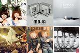 【明日の注目リリース】Charisma.com、MOJA、Kidori Kidori、ircle、DISCLOSURE、JUVENILES。インタビュー、特集公開中