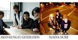 6/6(日)、アジカンとNADA SURFがインストア・イベント&公開収録出演。