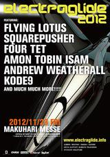 FLYING LOTUS、SQUAREPUSHERらが出演、electraglide2012が開催決定