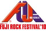 FUJI ROCK FESTIVAL追加アーティスト発表、開催迫る!