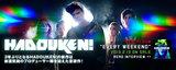 HADOUKEN!のインタビューを公開。新進気鋭のプロデューサー陣を迎えた3年ぶり3作目のニュー・アルバム『Every Weekend』を2/13リリース