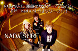 NADA SURF渾身のカヴァー・アルバムを特集。