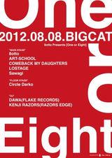 """8ottoの日""BIG CATに、ART、CBMD、LOSTAGE、Sawagiが集結"
