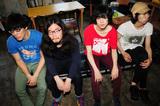 オワリカラ、10/30にタワーレコード限定シングル『踊るロールシャッハ』をリリース