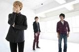 真空ホロウ、EPICレコードよりメジャー・デビューが決定、10月にミニ・アルバムをリリース