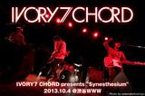 IVORY7 CHORDのライヴ・レポートを公開。バンドの帰還を祝福する歓喜の空気に包まれた渋谷WWW、最新作『Synesthesia』レコ発ライヴをレポート