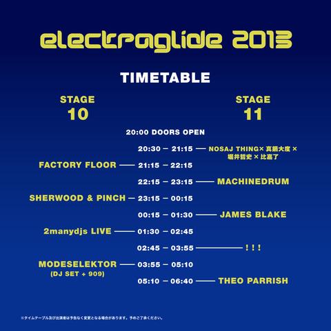 electraglide2013_timetable.jpg