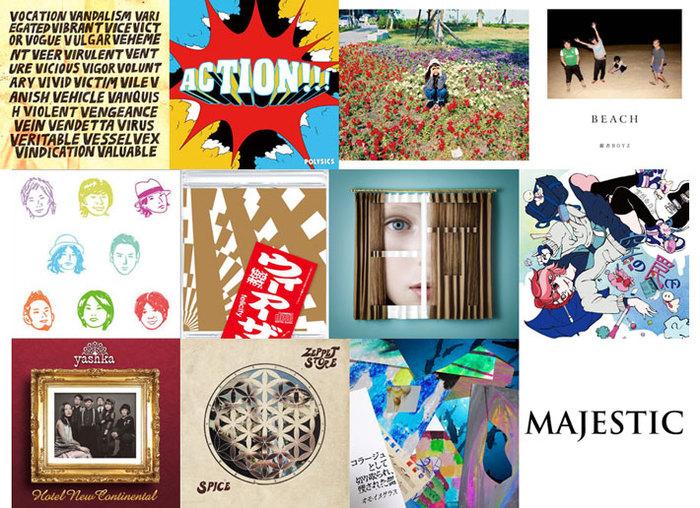 【明日の注目のリリース】OKAMOTO'S、POLYSICS、銀杏BOYZ、セカイイチとFoZZtone、快速東京、シナリオアート、空想委員会、yashka、ZEPPET STORE、オモイメグラス、the butterfly nine cordの12タイトル