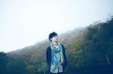沼田壮平によるソロ・ユニットOLDE WORLDE、3/12に2年半ぶりの3rdアルバム『The Blue Musk-Oxen』リリース決定