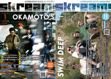 【OKAMOTO'S、SWIM DEEP表紙】Skream!マガジン1月号配布スタート。グッドモーニングアメリカ、DUM DUM GIRLS、シナリオアート、ヒトリエのインタビューなど掲載
