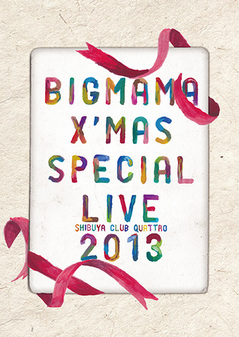 bigmama_dvd.jpg