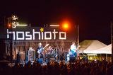 """6/7に開催される岡山の野外フェス""""hoshioto'14""""、第2弾アーティストとしてカミナリグモ、鶴、ザ・なつやすみバンド、スムルースら11組が出演決定"""