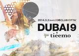 """fifi、秀吉、ハイスイノナサ、winnieら総勢21組が出演するライヴ・イベント""""DUBAI9 × tieemo""""、タイムテーブルが公開。入場者先着特典やオリジナル・カクテルも"""