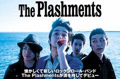 the_plashments.jpg