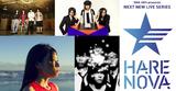 """黒猫チェルシー、オワリカラ、ふくろうず、Sony Music Artistsの新ライヴ・オーディション・シリーズ""""HARE NOVA""""マンスリー・ステージにゲスト出演決定"""