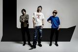 BUZZ THE BEARS、6thミニ・アルバム『L』よりリード楽曲「シェアタイム」のMV公開!リリース・ツアーのゲスト第2弾にSUPER BEAVER、ircle、FUNKISTら発表