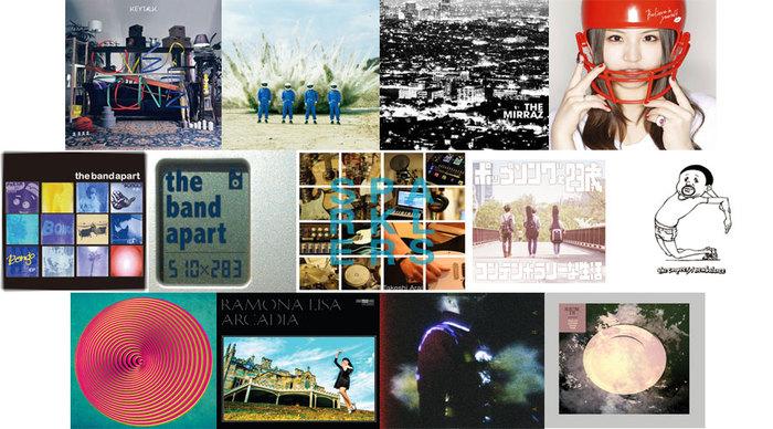 【明日の注目のリリース】KEYTALK、KANA-BOON、The Mirraz、阿部真央、the band apart、荒井岳史(the band apart)、コンテンポラリーな生活、the coopeez、モハメドら13タイトル