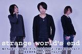 """3ピース""""鬱ロック""""バンド、strange world's endのインタビュー&動画メッセージを公開。辛らつな言葉が聴き手を""""優しく突き落とす""""1stアルバムをリリース"""
